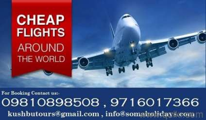 lowest airfare,lowest airfare deals,lowest price airfare,lowest airfare calendar,lowest airfare to hawaii,cheap air flights lowest airfare,air flight tickets,airline booking offers,all flight price,best cheap air tickets