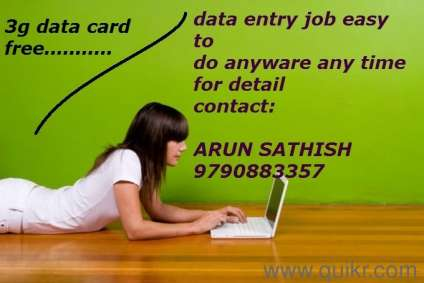 Forex companies in gurgaon