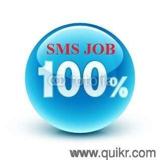 sms jobs at home without investment in kolkata