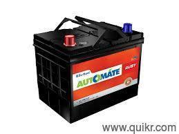 Car battery price noida quikr