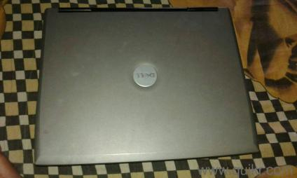 What is a good DELL laptop?